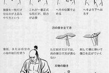 Samurai BuDo