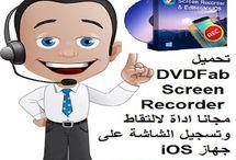 تحميل DVDFab Screen Recorder مجانا اداة لالتقاط وتسجيل الشاشة على جهاز iOShttp://alsaker86.blogspot.com/2018/04/download-dvdfab-screen-recorder-ios-free.html