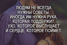 Любовь , молодым