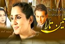 Express Entertainment Dramas / Express Tv All Latest Dramas Episodes Online Watch In High Quality