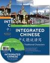 Chinese Mandarin Resources / by China Homeschool Adventure