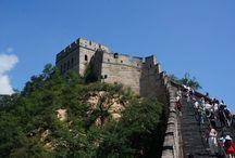 Grande Muraille de Chine / Contemplez une des sept Merveilles du Monde