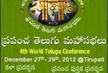 World Telugu Conference History / wtc telugu conferences history, meetings, etc