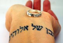 traditional hebrew customs