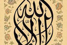 Tezhib ve Hat / Türk-İslam sanatları