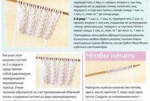узоры вязания