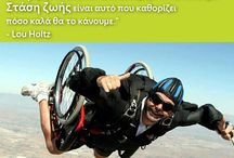 quotes   αναπηρία / Μερικά από τα ωραιότερα μηνύματα που αφορούν στην αναπηρία, την ικανότητα, την προσβασιμότητα, τα ΑμεΑ!