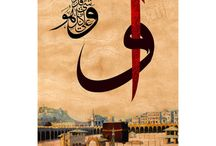 Islamic Canvas Art / Photos