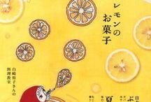 うかたま(Ukatama) / I have been in charge of Ukatama book jacket's embroidery illustration since 2009.