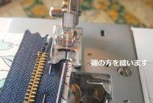 裁縫 ソーイング