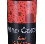 Main Course Recipes Using Vino Cotto / Try making these mouthwatering entrées using our authentic Vino Cotto, a vegan, gluten free, healthy, naturally-sweet cooked wine syrup which contains no alcohol or vinegar.  #vincotto #petimezi