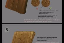 Wood tutorials