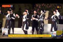 Χοροί Μακεδονίας