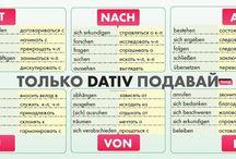 Deutsch Verben