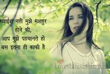 Cute Love Status for Whatsapp in Hindi
