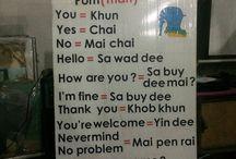 Languages (Thai)