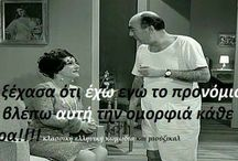 greek films classic