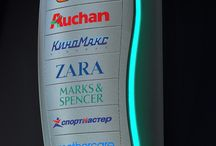anuncios luminosos