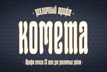 DXKometa Font Download