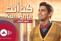 Arapça Müzik