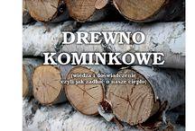 Drewno Kominkowe Poradnik Drewutnie inne / Wszystko co powinieneś wiedzieć o drewnie kominowym.