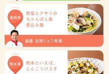 日本語教育参考