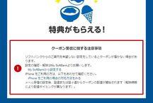 Sp web design