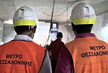 ΕΚΘ: Ξεχάστηκαν οι υποσχέσεις για την επαναπρόσληψη των απολυμένων του μετρό Θεσσαλονίκης.