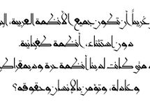 SF Yazan Font Download