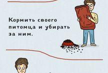 Children_psychology