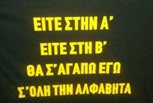 teo AEKARA