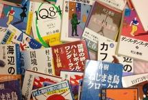 My fevorite books