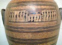 Histoire de l'art - Période antique