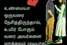 tamil love