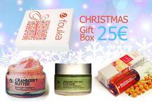 Christmas Gift Boxes / Πακέτα 3 καλλυντικών με Δωρεάν Αποστολή Πανελλαδικά. Περιλαμβάνει τα παρακάτω full size καλλυντικά με αποκλειστικές συνθέσεις 100% Βιολογικών φυτικών συστατικών