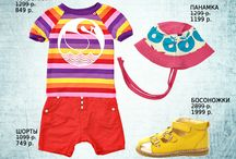 Stylepit trends for kids / Самое модное для самых маленьких! Подборки стильных вещей для ваших детей из ассортимента интернет-магазина Stylepit/