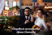 Moroccan wedding / Окунитесь в мир настоящей восточной сказки