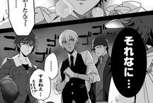 detective conan y magic kaito