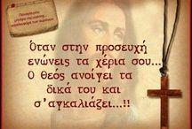 proseyxes