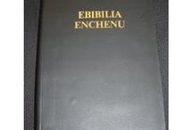 Ekegusii (Gusii) Bible