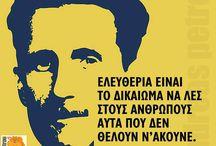 ΟΛΑ ΕΙΝΑΙ ΔΡΟΜΟΣ / ΔΡΟΜΟΣ