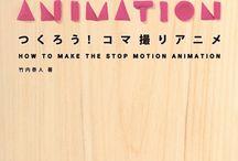Stop motion / art