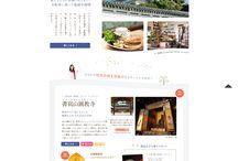 WEB_観光系