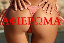 13 sexy Greek istagram girls