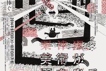 21st Century Kanazawa / by Jessica Huang