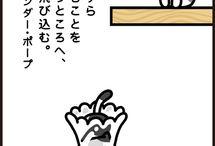 いい言葉02