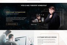 Сайты агенств