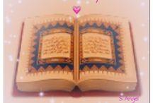 Qur'an & Knowledge / Quran a book of Allah