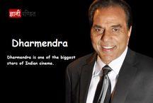 Dharmendra Biography In Hindi