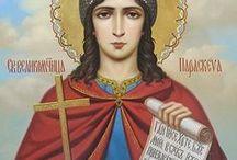 Православие Orthodox